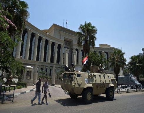 """محاكم مبارك """"الاستثنائية"""" تعود إلى العمل في مصر"""