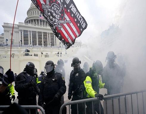 بعد اقتحامه.. الحرس الوطني يخرج المتظاهرين من مبنى الكونغرس