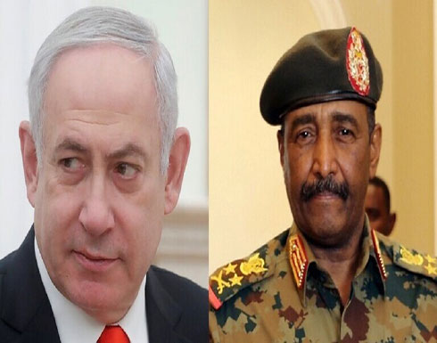 البرهان: التقيت نتنياهو من موقع مسؤوليتي وانطلاقا من أهمية حفظ الأمن وتحقيق مصالح السودان