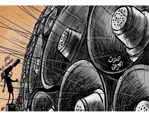اغتيالات العراق