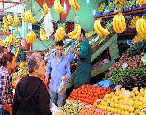 ارتفاع معدلات التضخم السنوي في المغرب خلال نوفمبر