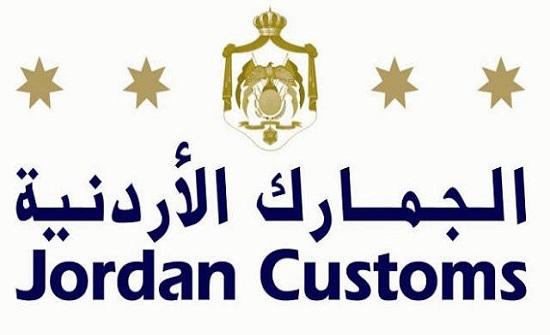 الجمارك الأردنية : لا تعديل على انظمة دخول المركبات للزائرين