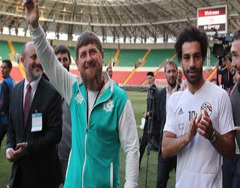 رئيس الشيشان: فخورون بتواجد المصري صلاح في بلادنا