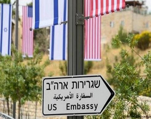 إسرائيل تعارض إعادة واشنطن فتح قنصليتها العامة بالقدس