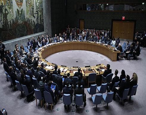 موسكو وواشنطن تقدمان لمجلس الأمن مشروعي قرارين متعارضين حول فنزويلا
