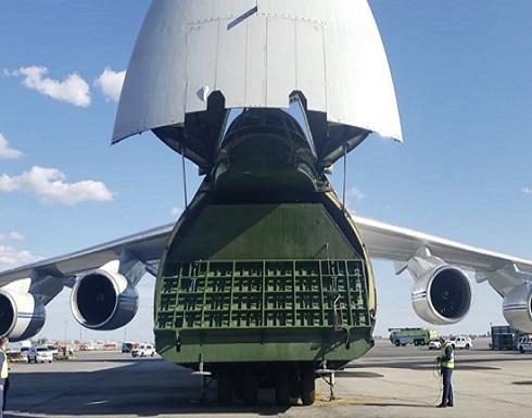 روسيا ترسل أضخم طائراتها محملة معدات طبية لأمريكا (شاهد)