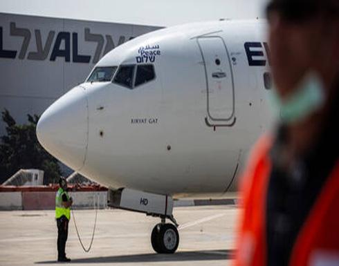 وصول أول طائرة إسرائيلية إلى المغرب تقل وفدا إسرائيليا أمريكيا