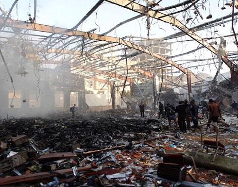 """التحالف العربي : نقبل ما خلُص إليه التحقيق بحادثة """"العزاء"""" في صنعاء"""