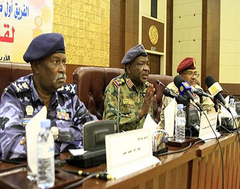 """""""عسكري السودان"""" يعلق التفاوض وقوى التغيير تعتبره مؤسفا"""