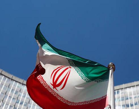 طهران: أحضان إيران مفتوحة للسعودية