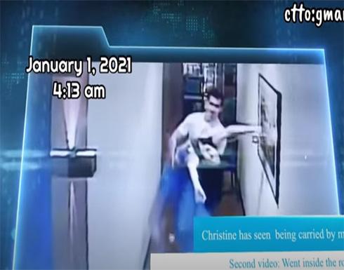 فيديو يظهر لحظات قبل الاعتداء على مضيفة الطيران الفلبينية في الحفلة الجماعية .. شاهد