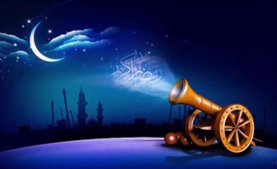 خبير فلكي :  رمضان الخميس والصوم 16  ساعة