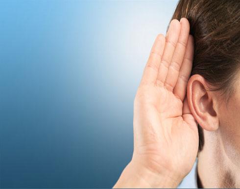 هل يزعجك سماع صوتك؟
