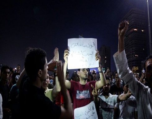 مصر : اعتقال 25 شخصا على ذمة التحقيق في مظاهرات اليومين الماضيين