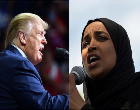 """ترامب بهجوم عنصري ضد """"عمر"""": هذا بلدنا ولا نريد """"صومالا"""""""