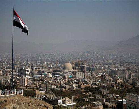 الجيش اليمني: مستعدون لاستعادة صنعاء من يد ميليشيا الحوثي (فيديو)