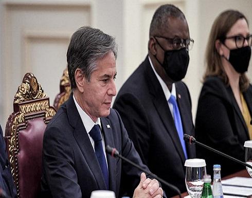 بلينكن: تواصلنا مع طالبان لتسهيل خروج بعض الأفغان