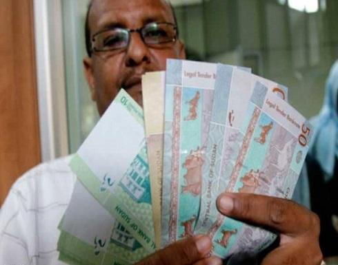 لليوم الثاني.. السودان يحافظ على سعر صرف الجنيه
