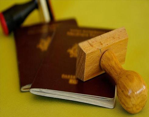 قبرص الرومية تبيع جواز سفرها للمطلوبين والمشبوهين