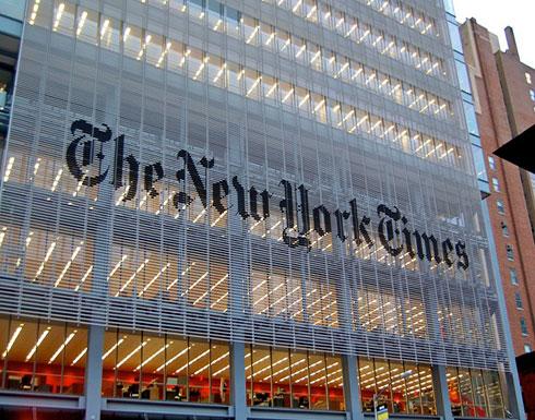نيويورك تايمز تؤكد صحة تقريرها عن التسريبات بخصوص القدس