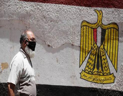 """مصر تسجل أعلى نسبة وفيات لديها بـ""""كوفيد 19"""" منذ ظهور جائحة كورونا"""