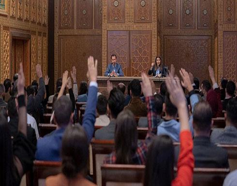 بشار الأسد: أهم ما ينقصنا هو تفعيل الحوار