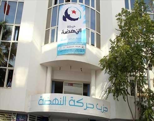 تونس.. ارتفاع عدد الاستقالات من حركة النهضة إلى 131