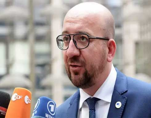 الاتحاد الأوروبي: لدينا مصلحة مشتركة مع إيران بشأن القضايا الاقليمية والدولية