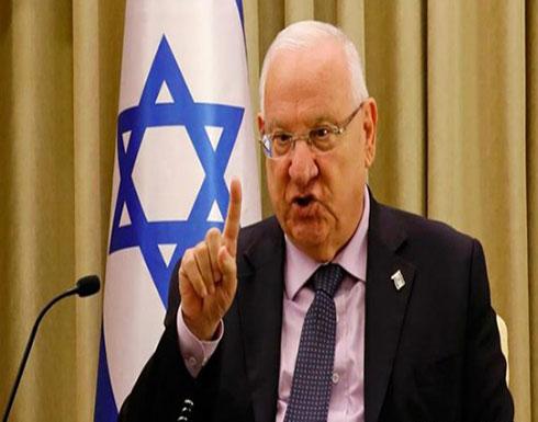 الرئيس الإسرائيلي يصدر بيانا بعد صدور نتائج الانتخابات الأولية