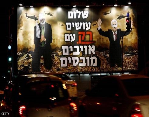 صور عباس وهنية تثير الجدل في شوارع تل أبيب