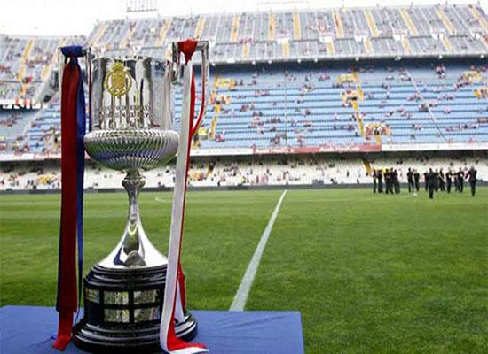 نتائج قرعة دور الـ32 لكأس ملك إسبانيا
