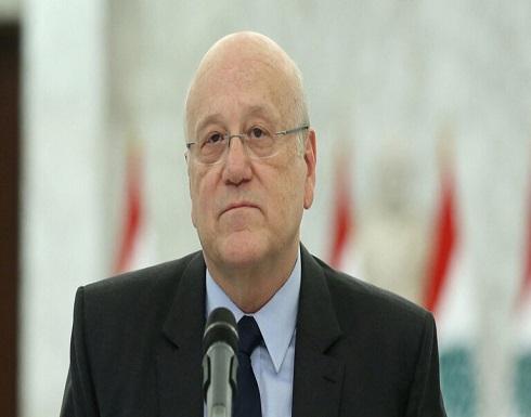 ميقاتي: يجب التركيز على استعادة العلاقات مع كل الدول وخصوصا العربية