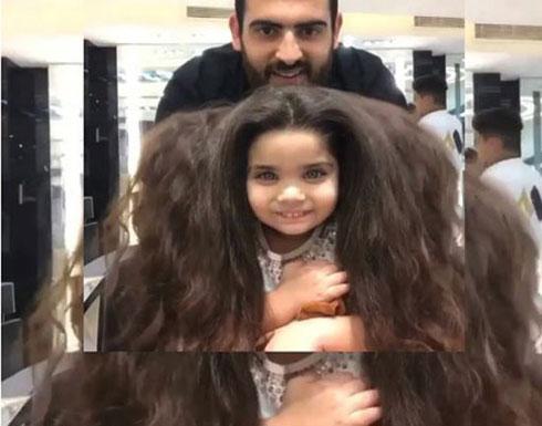 بالفيديو – كثافة شعر هذه الطفلة تذهل الجميع... لهذا السبب شاهدها أكثر من مليون ونصف