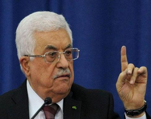عباس تلقى تهديدات بدفع ثمن عدم الرد على اتصال هاتفي من ترمب