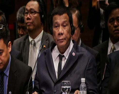 """رئيس الفلبين يفكر في تغيير اسم بلاده إلى """"مهارليكا"""""""