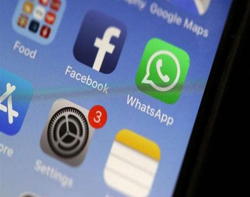هكذا تفحص هاتفك بحثاً عن التطبيقات الضارة