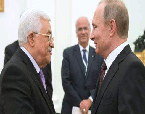 بوتين وعباس سيناقشان آلية وساطة جديدة للشرق الأوسط