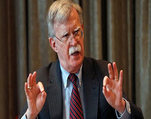 بولتون: الوكالة الذرية تعلم بإخفاء إيران لمواد نووية