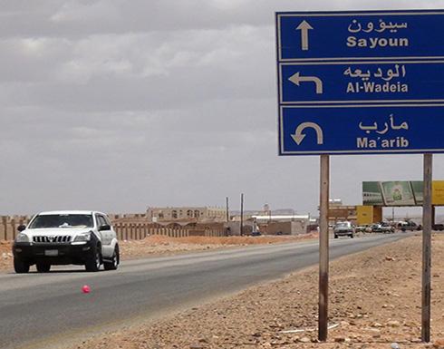 بعد مقتل العشرات من الحوثي.. الأخيرة تستهدف مدينة مأرب بصاروخٍ باليستي