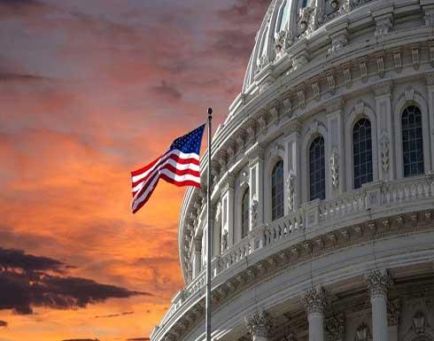 البيت الأبيض: أميركا لم تشارك في الهجوم على منشأة نطنز