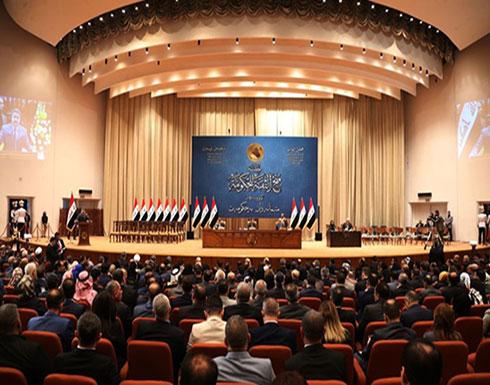برلمان العراق يمرر 3 حقائب سيادية والحكومة لم تستكمل بعد