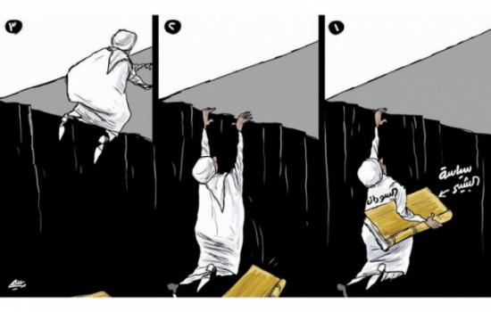 البشير والسودان