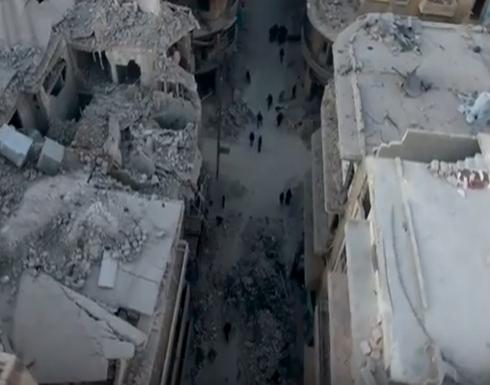 بالفيديو: شاهدوا حلب المهدمة من الجو،،