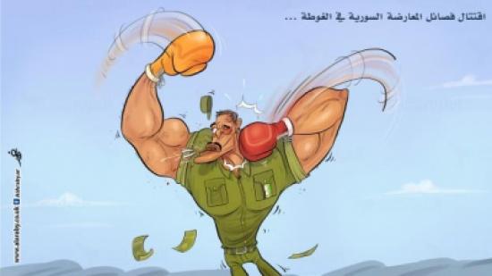اقتتال فصائل المعارضة السورية في الغوطة