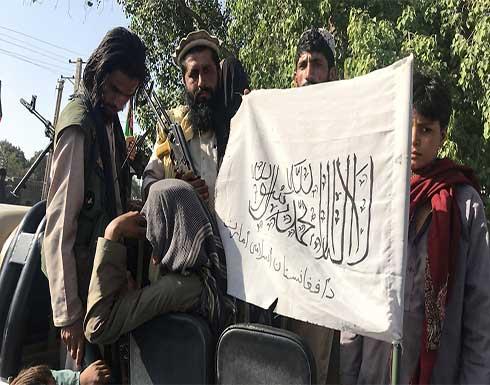ردود فعل متباينة بعد سيطرة حركة طالبان على افغانستان