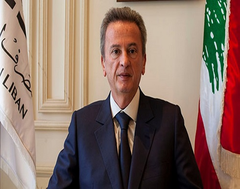 "حاكم مصرف لبنان يرد على ""دياب"": هكذا صرفت 5.9 مليار دولار!"