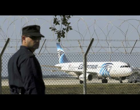 روسيا : اختطاف الطائرة يؤكد عدم قدرة القاهرة على ضمان سلامة السياح