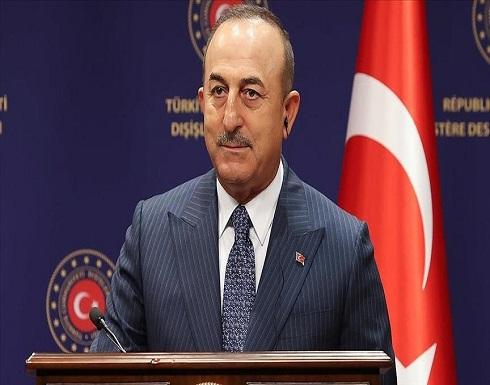 تشاووش أوغلو: الولايات المتحدة ترغب بالتعاون مع تركيا في ملفات عدة