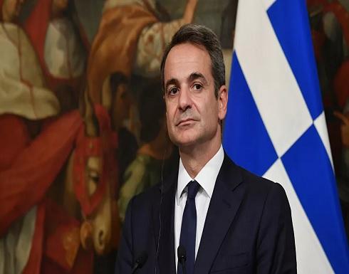 اليونان: اتفقنا مع ليبيا على استئناف محادثات ترسيم الحدود البحرية فورا