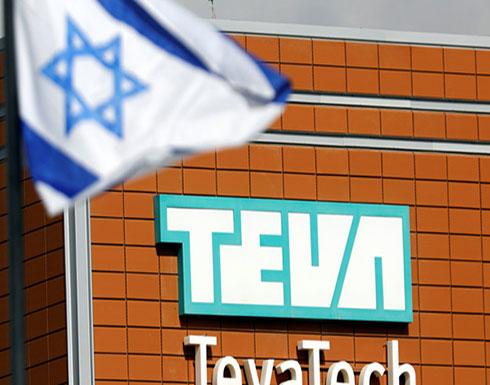 40 ولاية أمريكية تقاضي شركة أدوية إسرائيلية